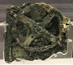 http://www.niagaranaturists.org/images/antikythera-mechanism.jpg